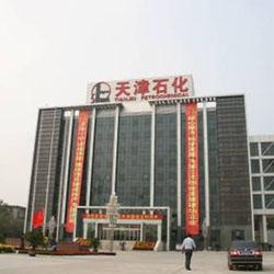 arsitektur bangunan perusahaan terbear