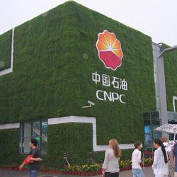 arsitektur bangunan perusahaan terbesar